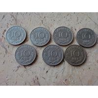 10 эре 1961 1962 1963 1965 1966 1970 1972 Дания 7 монет.