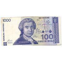 Хорватия 1000 динар 1991