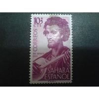 Сахара 1953 Колония Испании музыкант