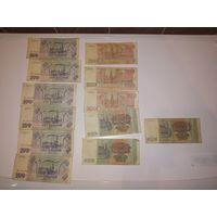 Банкноты рф образца 1993года