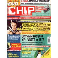 Chip #9-2007 + DVD