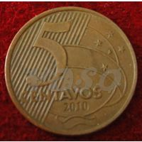 7353:  5 сентаво 2010 Бразилия