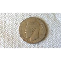1 рубль 1896 г Парижский мд