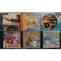 Домашняя коллекция игровых дисков ЛОТ-2