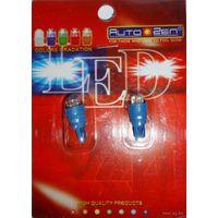 Комплект светодиодных автоламп Pilot YH-514 T10W 2шт BLUE 12V