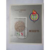 Куба, блок, VII Панамериканские Игры - 1975 г.