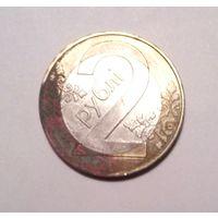 2 рубля Беларусь 2009 год. Брак, частичное отсутствие плакирования на кольце.