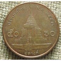 50 сатангов 2010 Тайланд
