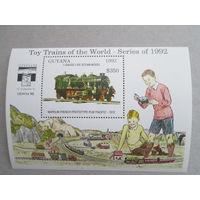 """Международная тематическая выставка марок """"Genova' 92 """" - Genova-игрушечные поезда от немецких производителей."""