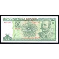 Куба / CUBA_2009_5 Pesos_P#116.j_UNC