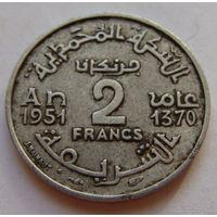 Марокко 2 франка 1951 г