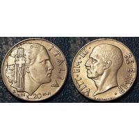 W: Италия 20 чентезимо 1941, МАГНИТ (355)