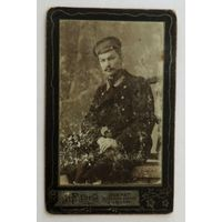 Фото чиновника до 1917г.   Фото H. Riedel Тарту Юрьев Дорпат . Россия (Эстония). Размер 7-11 см.