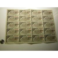 20 бон в одном блоке (1918 , СИБИРЬ) American Bank Note Co.