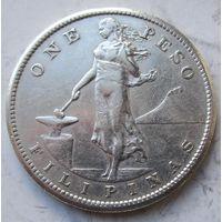 Филиппины, песо, 1907, серебро