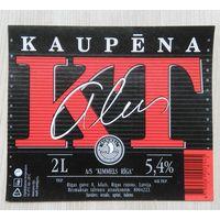 Этикетка пивная 007. Латвия.