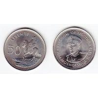Лесото 50 лисенте 1979 Мошоэшоэ II UNC