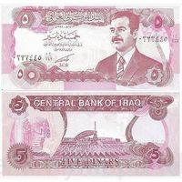 Ирак 5 динар 1994г.  Состояние UNC .    распродажа