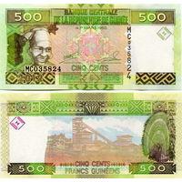 Гвинея 500 франков образца 2017 года UNC