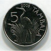 МАЛАВИ - 5 ТАМБАЛА 2003