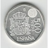Испания 500 песет 2001 года. Серебро 925 проба. Штемпельный блеск! Состояние UNC! Редкая!