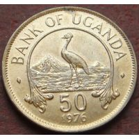3793: 50 центов 1976 Уганда