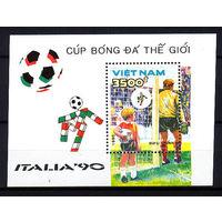 1990 Вьетнам. ЧМ по футболу в Италии