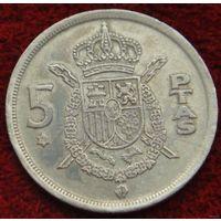 6740: 5 песет 1975 (79) Испания
