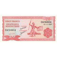 20 франков 2007 год