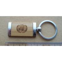 Брелок сувенир из штаб-квартиры ООН