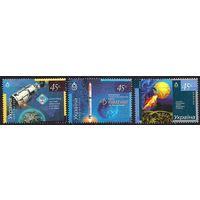 Украина 2004 Космос Космические исследования, 3 м **