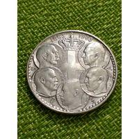 Греция 30 драхм, 1963 г ( серебро )