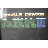 Игровой картридж. Double Dragon 4.
