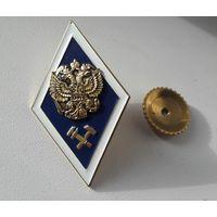 Ромб Россия технич ВУЗ синий