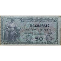 США 50 центов 1951 Военный сертификат, серия 481, KL#M25