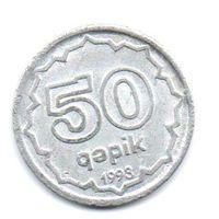 АЗЕРБАЙДЖАНСКАЯ  РЕСПУБЛИКА 50 ГЯПИК 1993