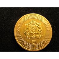 СЕВЕРНАЯ АФРИКА МАРОККО 5 дирхамов серия 2002, категория: юбилейная Мохаммед VI король Марокко с 1999 года, королевский герб, единственный год выпуска, биметалл
