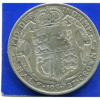 Великобритания 1/2 кроны , 2 шиллинга 6 пенсов 1927 , серебро, Georg V. Лот 2