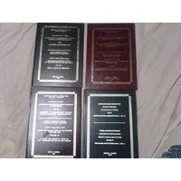 4 тома Собрания музея нумизматики