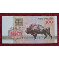 100 Рублей -1992-АЯ- * - БЕЛАРУСЬ - *-идеальное состояние-