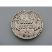 """Сейшельские острова. """"Сейшелы""""  """"Британская колония"""" 1/2 рупии 1969 год KM#12"""