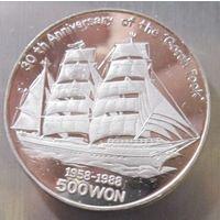 Северная Корея. 500 вон 1988. Серебро (403)