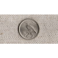 Индонезия 25 рупий 1971 /фауна//(Sx)