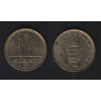 Венгрия km692 1 форинт 1994 год (h05)
