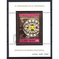 1973 Экваториальная Гвинея. 500-летие со дня рождения Николая Коперника, 1473-1543. Золото