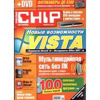 Chip #2-2007 + DVD