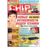 Chip #9-2009 + DVD