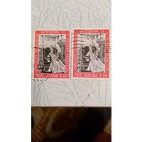 Ватикан 2 марки