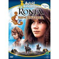 Мио, мой Мио (1987). Ронья, дочь разбойника (1984). Две сказки на одном диске. Скриншоты внутри