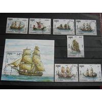 Марки - морской флот, парусники, корабли, транспорт, блок и 7 марок, Камбоджа, 1990